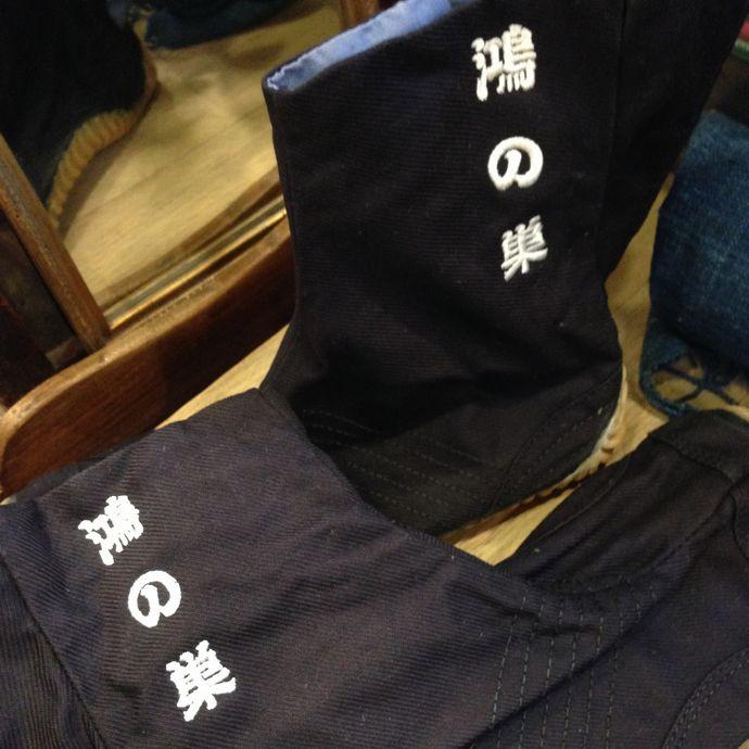 祭刺繍 鴻の巣さんの足袋