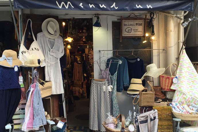 mimi刺繍の刺繍店が入っている吉祥寺店のギフトショップ、メヌイアンmenui unの店舗外観