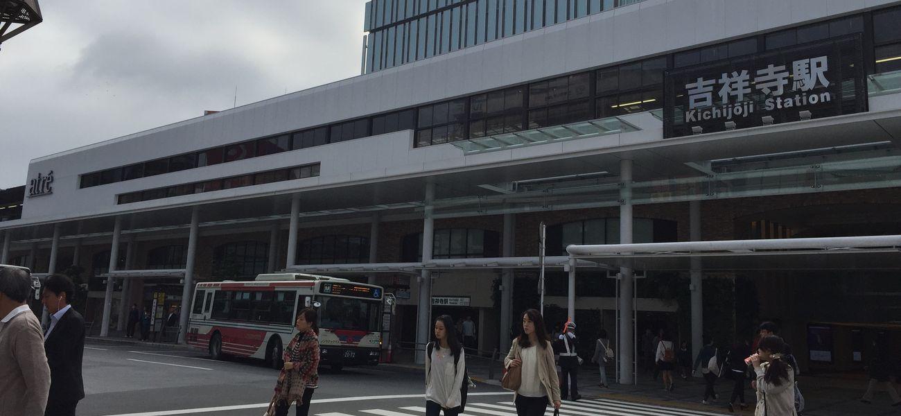吉祥寺駅の駅前風景(キラリナ後)