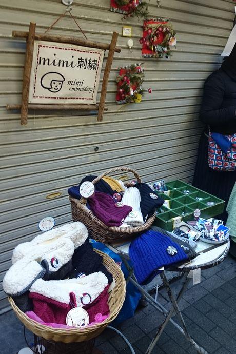 平成27年12月20日(日)のハモニカ朝市風景