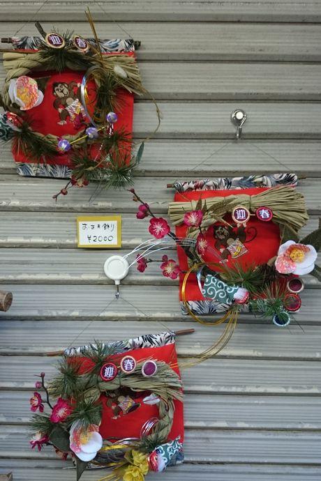 mimi刺繍のお正月飾り 平成27年12月20日(日)のハモニカ朝市風景