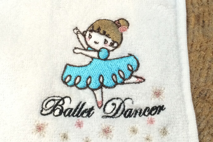バレエ教室の記念品のオーダーメイド刺繍ハンカチ