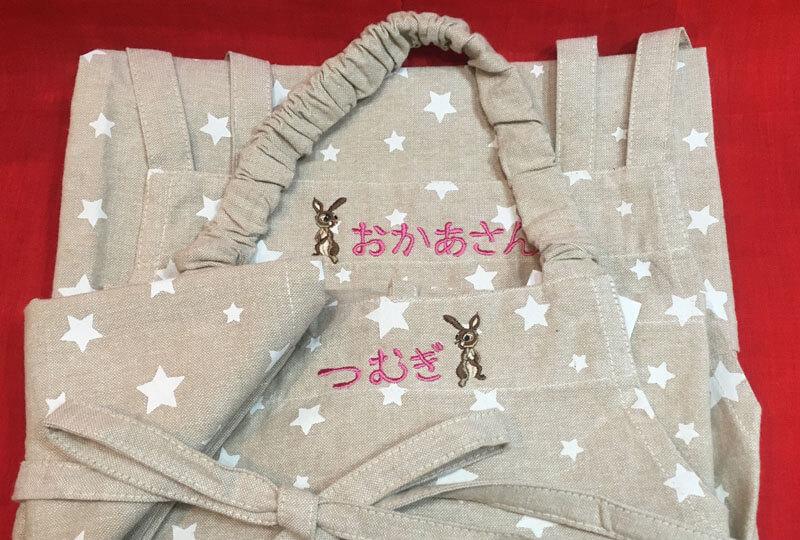 うさぎの刺繍図案と名前を名入れ刺繍した親子エプロン