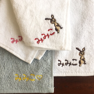 みみこうさぎのハンカチ・タオル お名前刺繍 (ひらがな/カタカナの名入れ刺繍入りプレゼント)