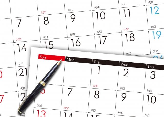 お届け日時のカレンダー