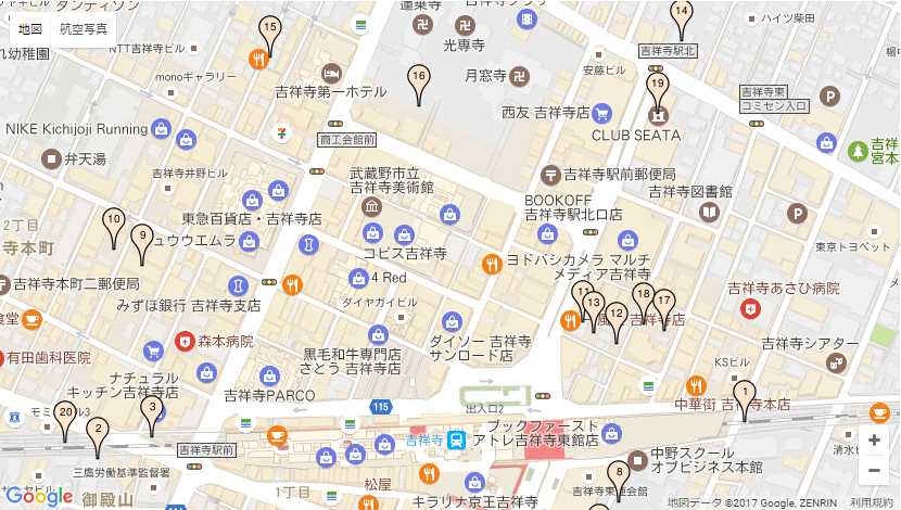 武蔵野市自転車駐車場