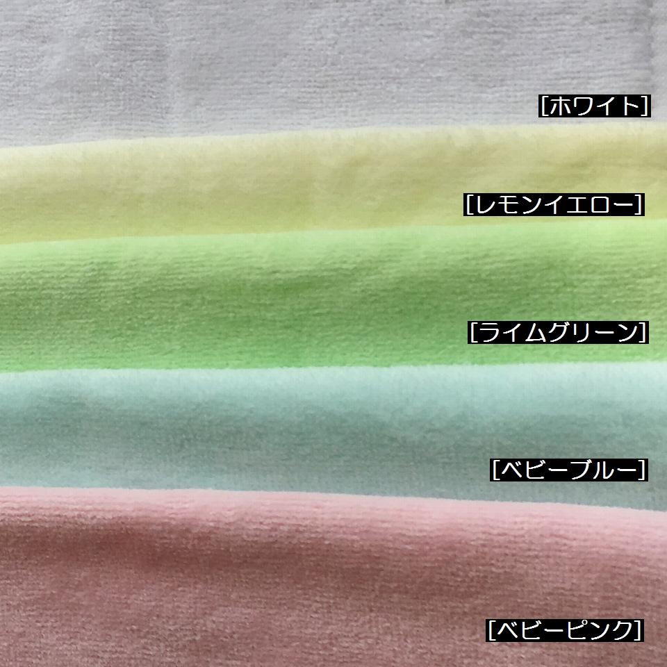 シェニールタオルハンカチ刺繍カラー展開文字入り