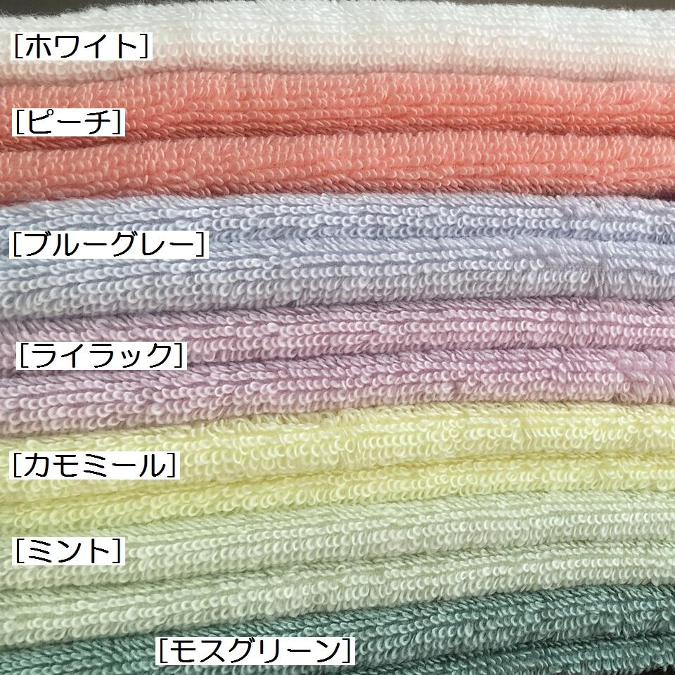 今治シンプルタオルハンカチ刺繍色バリエーション