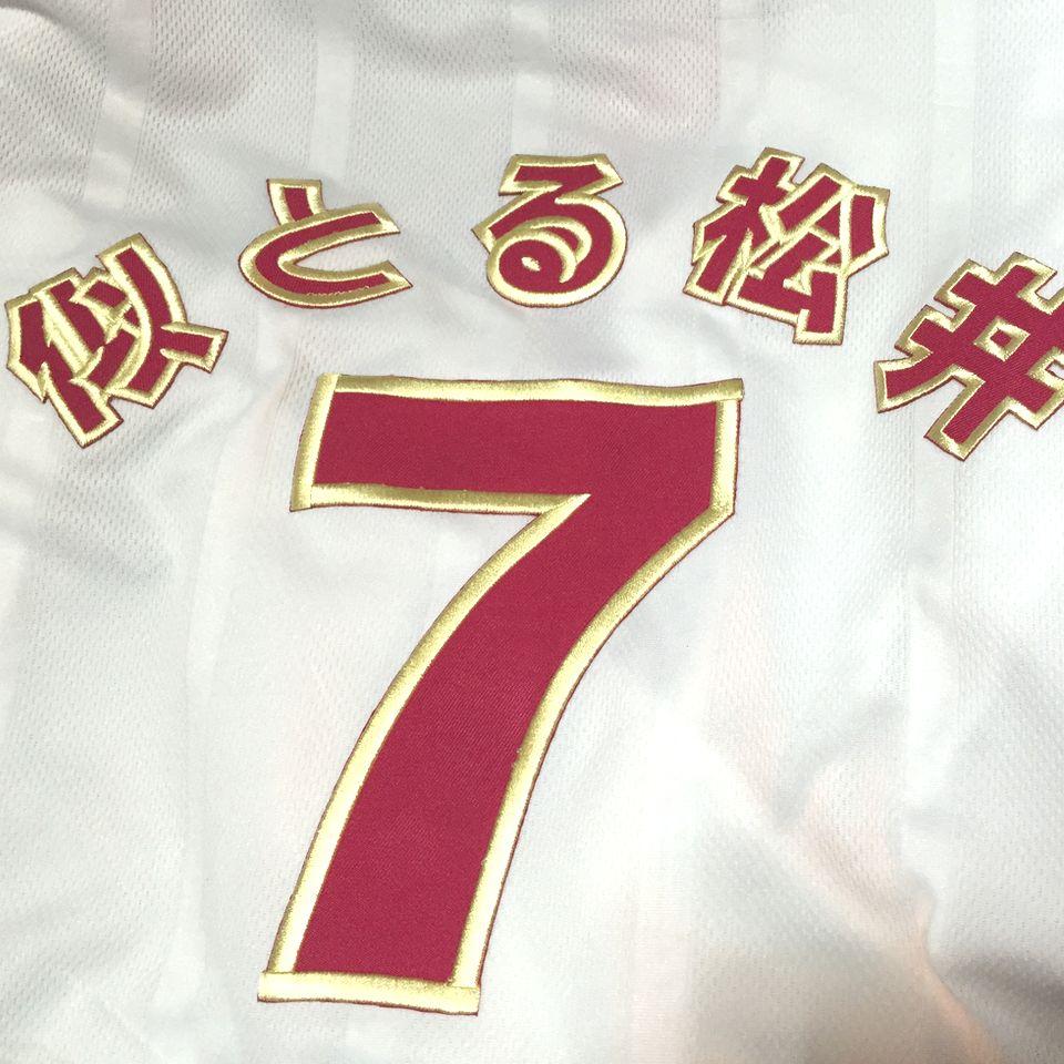 野球ユニフォームのワッペン:似とる松井と背番号10