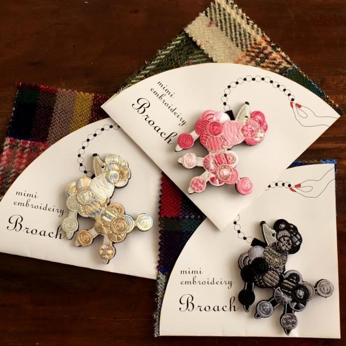 プードル刺繍ブローチ3種