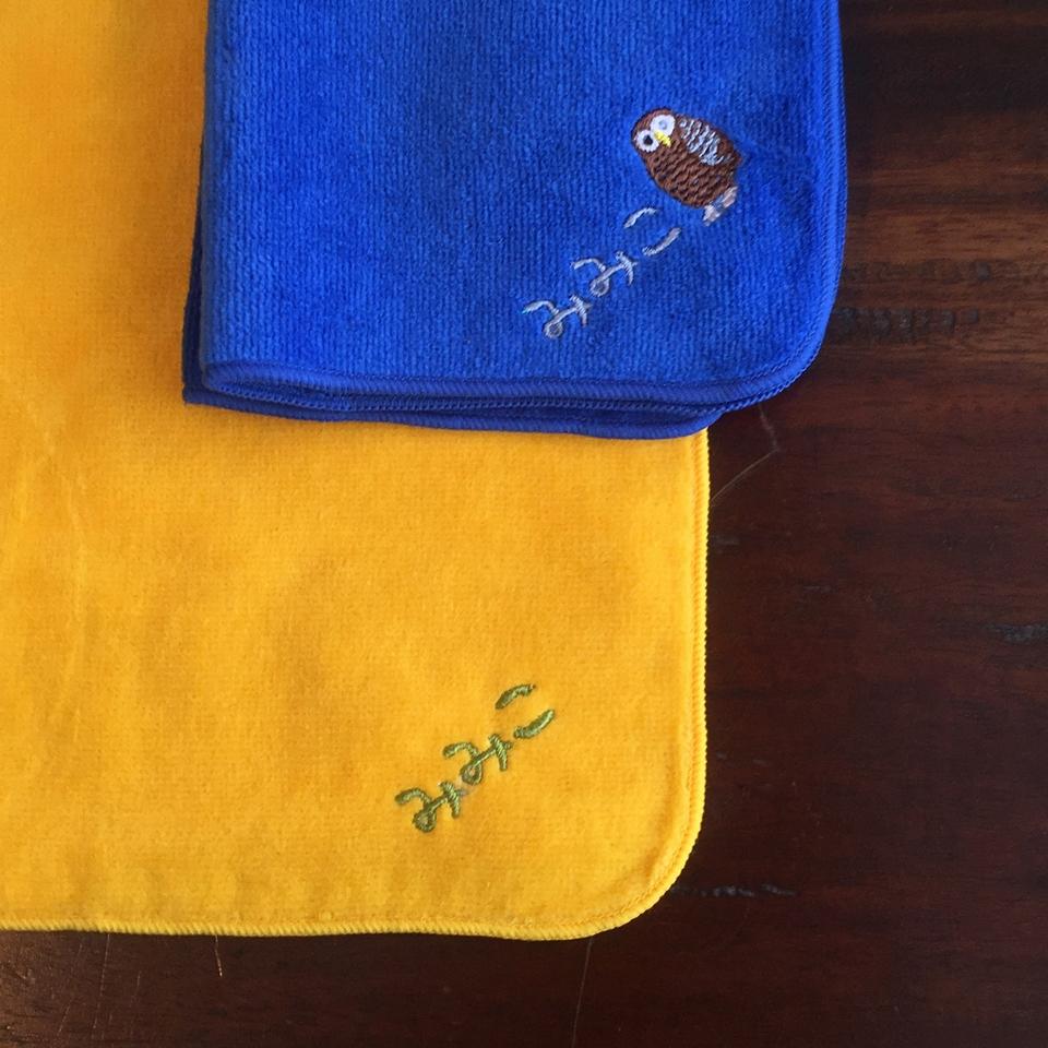 タオルハンカチ[ビビットシェニール]みみすけ刺繍位置A