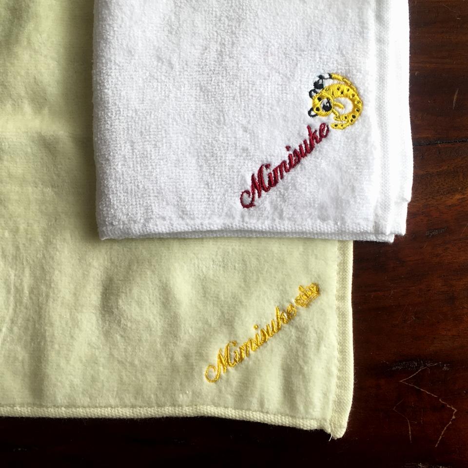シェニールタオルハンカチ刺繍A)刺繍位置