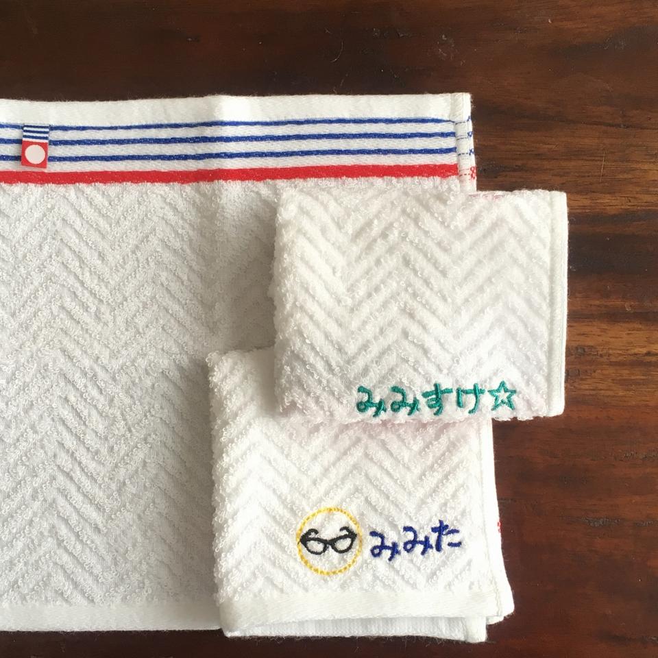 今治タオルハンカチ[トリコロールライン]刺繍位置B