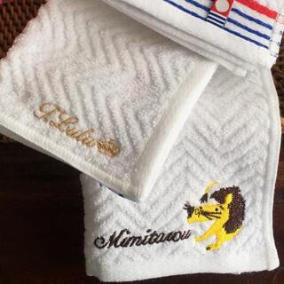 ライオンのハンカチ・タオル ネーム刺繍サンプル