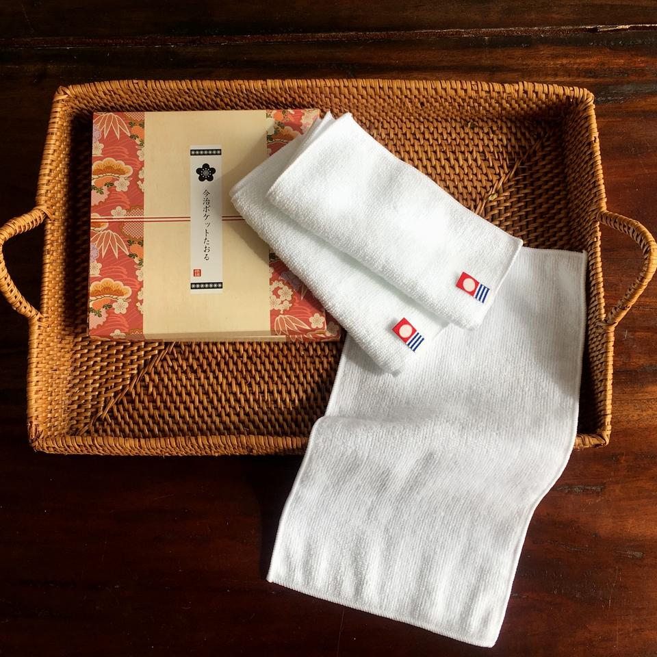 今治ポケットタオルハンカチ刺繍入れたたんでカゴとイメージ2