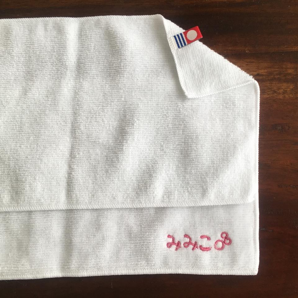 タオルハンカチ[今治ポケットサイズ]ひらがなイメージ刺繍位置B