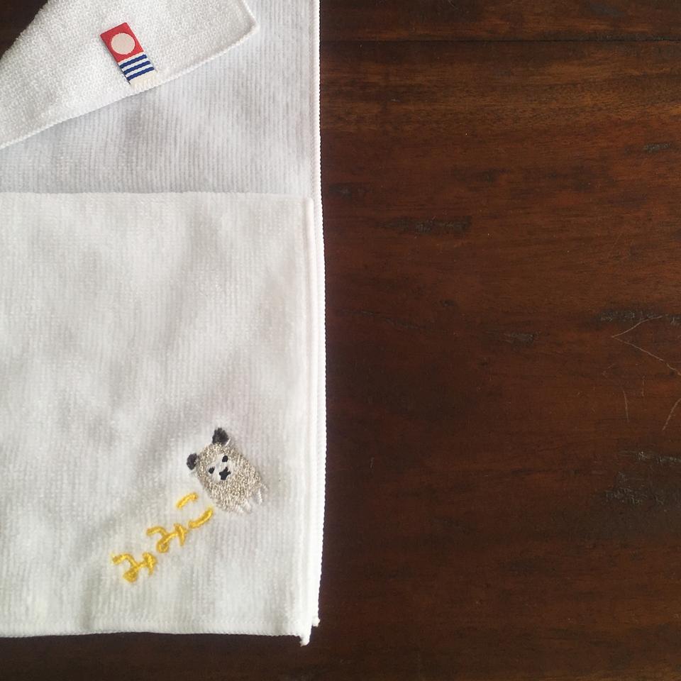 タオルハンカチ[今治ポケットサイズ]ひらがな刺繍位置A