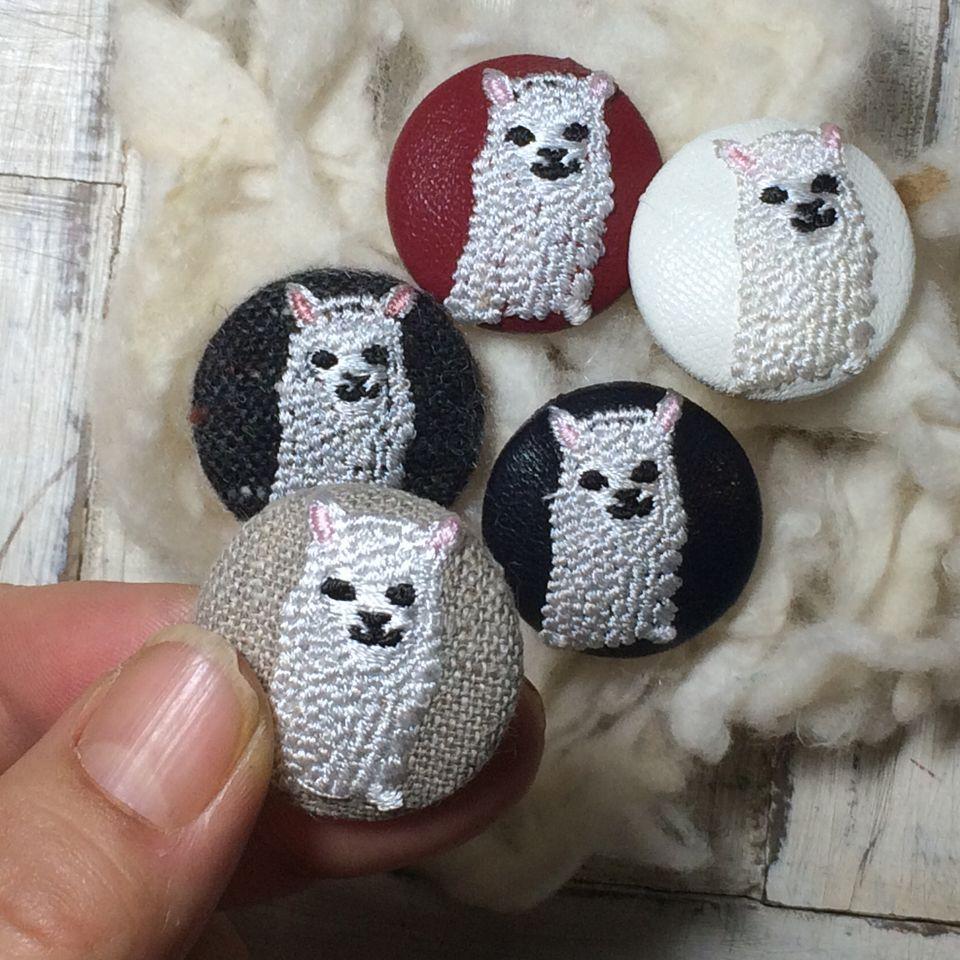 アルパカ[白]刺繍くるみボタン全色ハンド