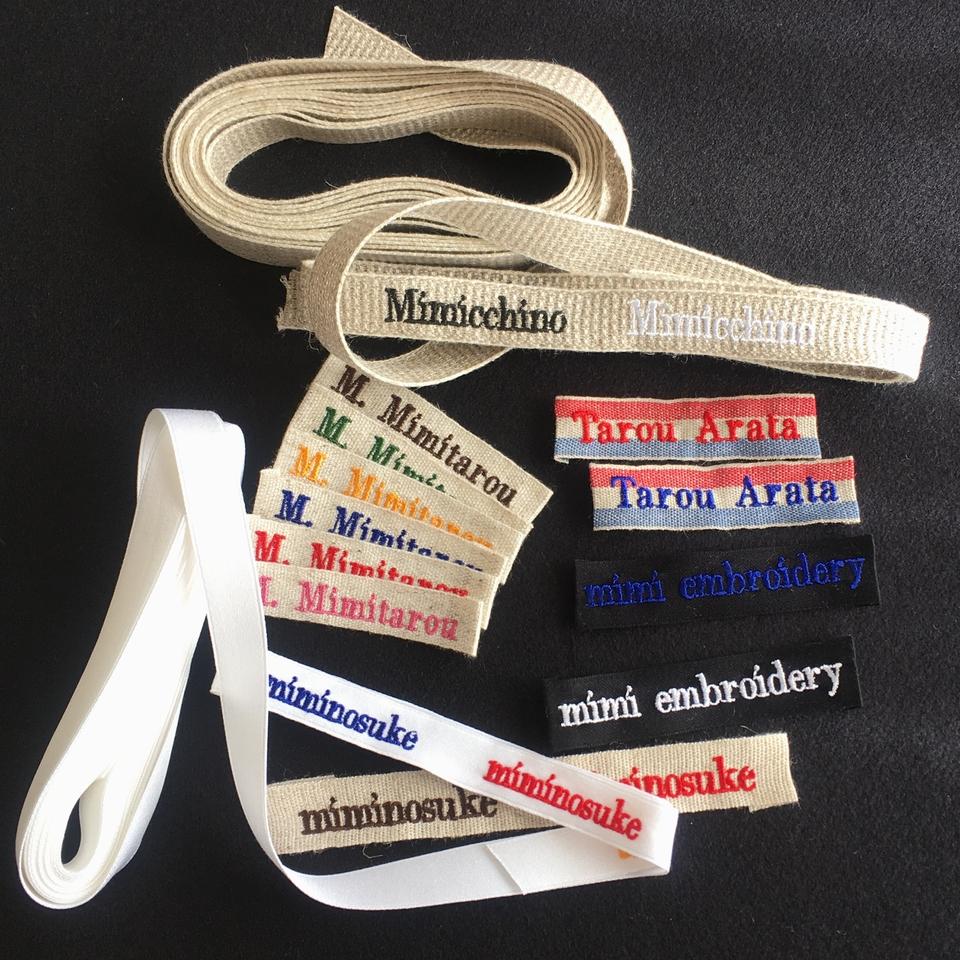 Bodoni体リボンテープ全てのテープサンプル