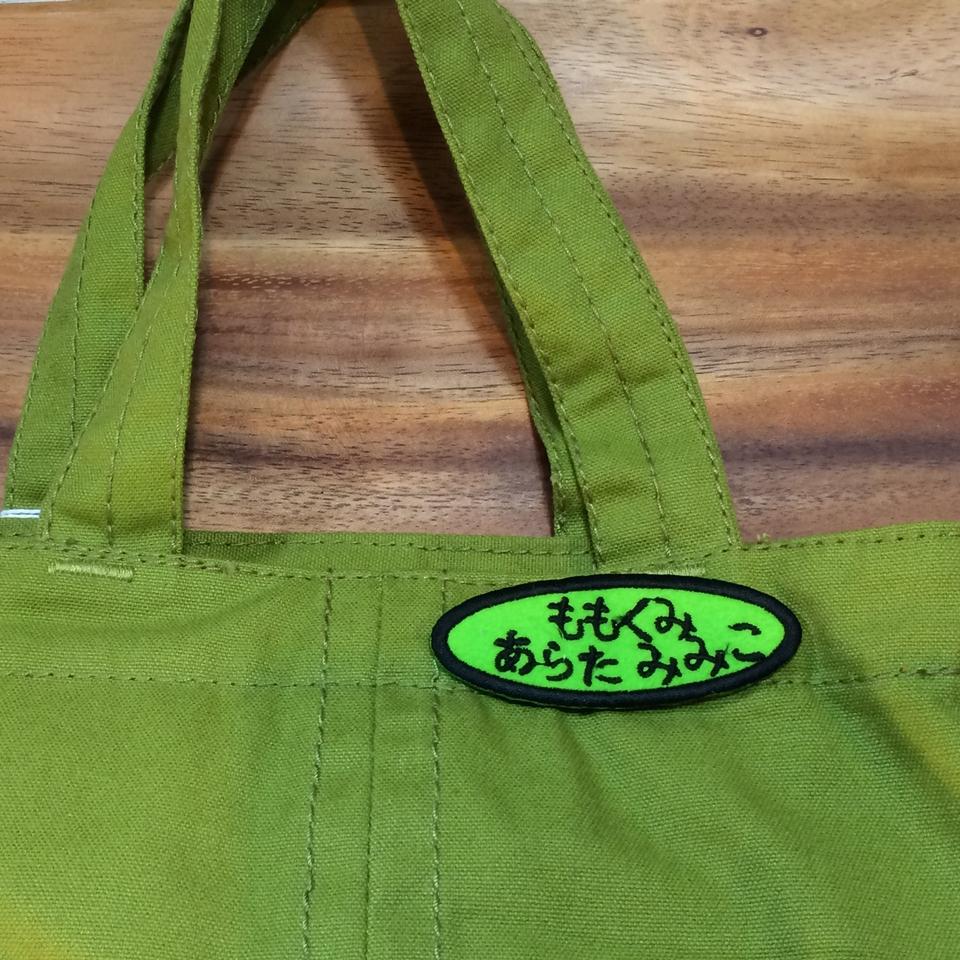 お名前刺繍ワッペン/コミック体[楕円M]バック緑