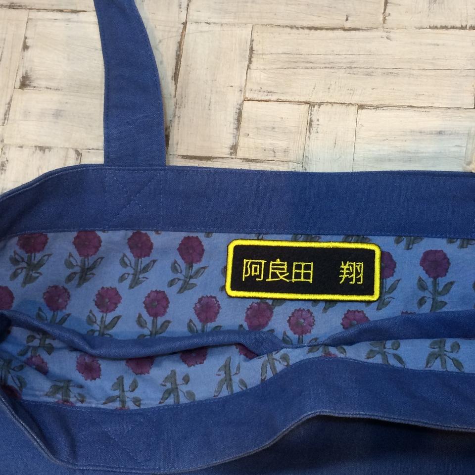 お名前刺繍ワッペン/メイリオ体[四角M]5枚セット黒フェルト
