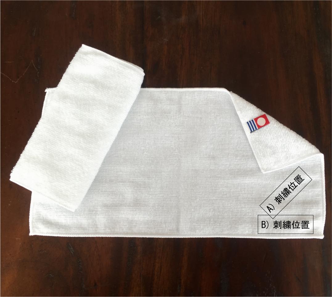ポケットタオルハンカチ刺繍位置