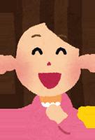 幸せそうな顔の女性