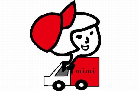 ミミ子トラック配送