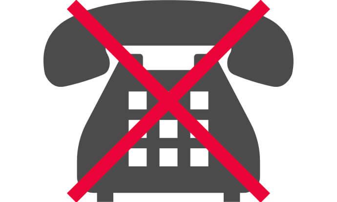 お電話でのお問い合わせ禁止