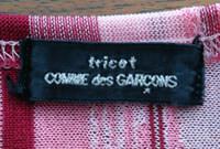 刺繍ネームタグのサンプル例