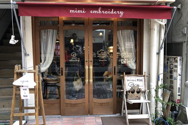 mimi刺繍の昼の風景