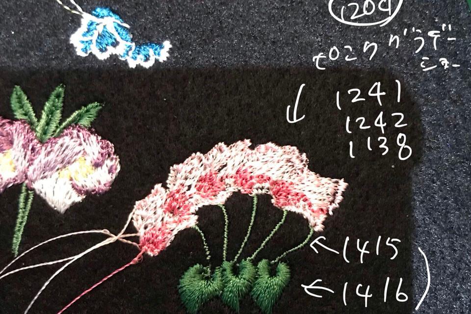 刺繍の指示書、書き込み指示の例
