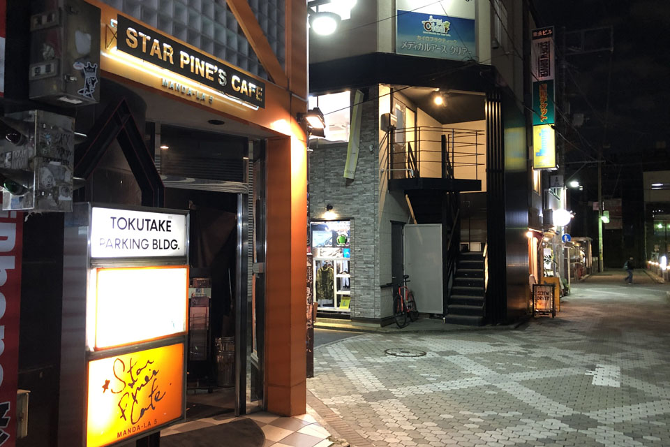 夜のスターパインズカフェの入口前
