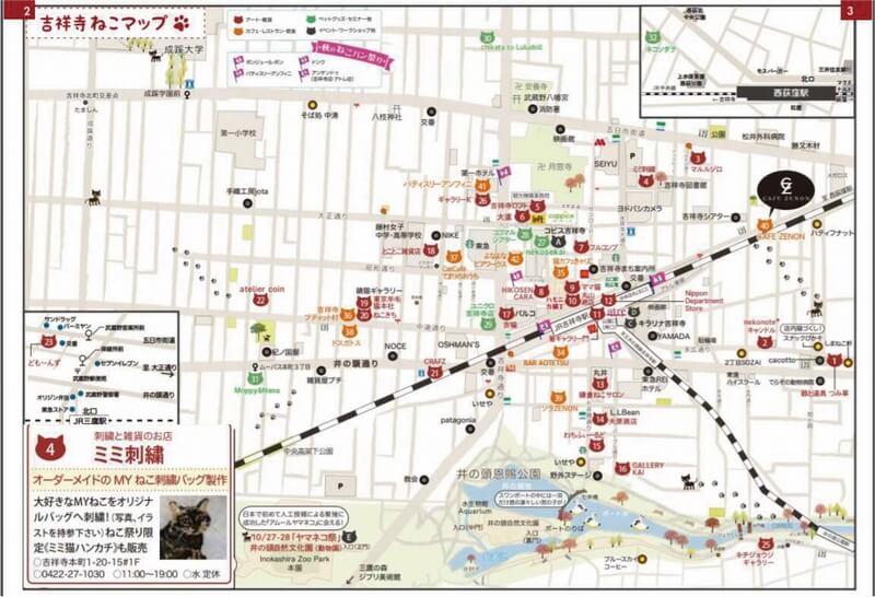 猫祭り2018パンフレット地図