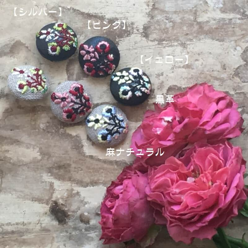 ハンガリー花3輪22刺繍ボタンカラー