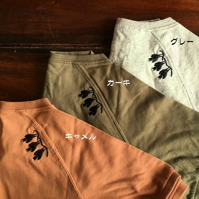 コウモリ刺繍Tシャツ3色バックスタイル