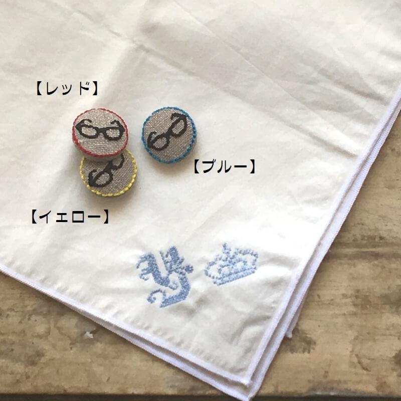 黒ぶちメガネ22刺繍ボタンカラー
