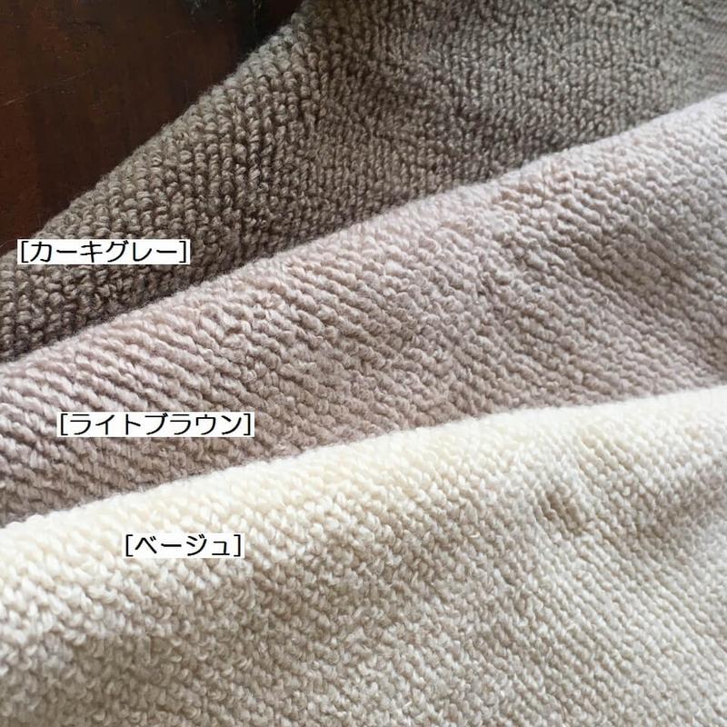 HT[ふんわり無撚糸]カラー