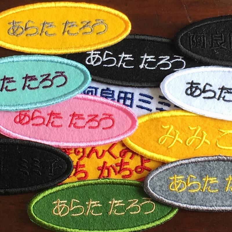 ひらがな・漢字/W楕円形見本アップ