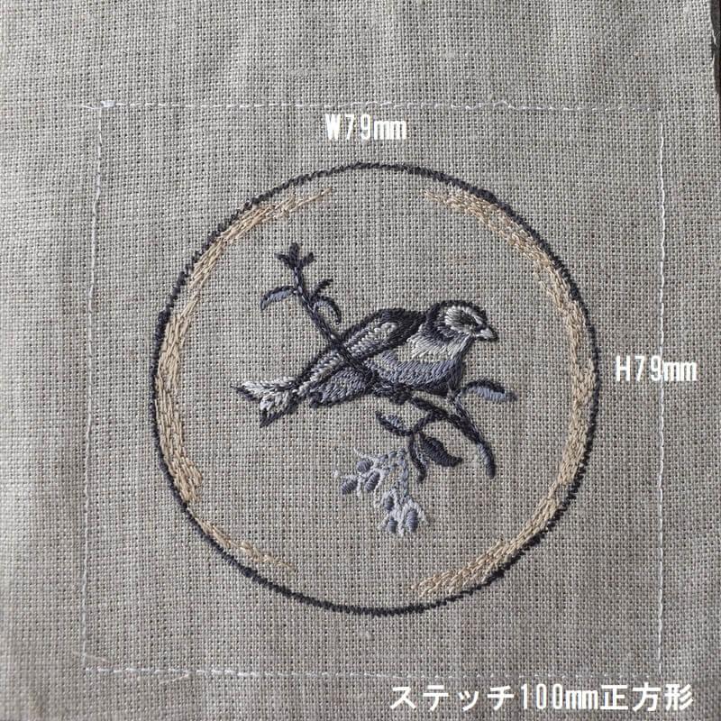 プレート小鳥刺繍サイズ