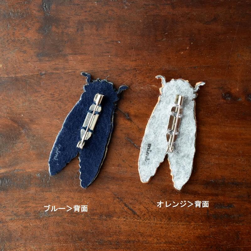 セミ刺繍ブローチ背面