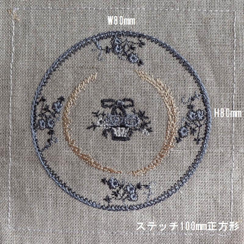 プレート花かご刺繍サイズ