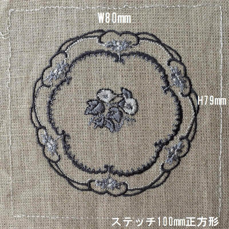 プレートつる花刺繍サイズ