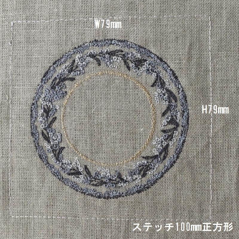 プレートミモザ刺繍サイズ