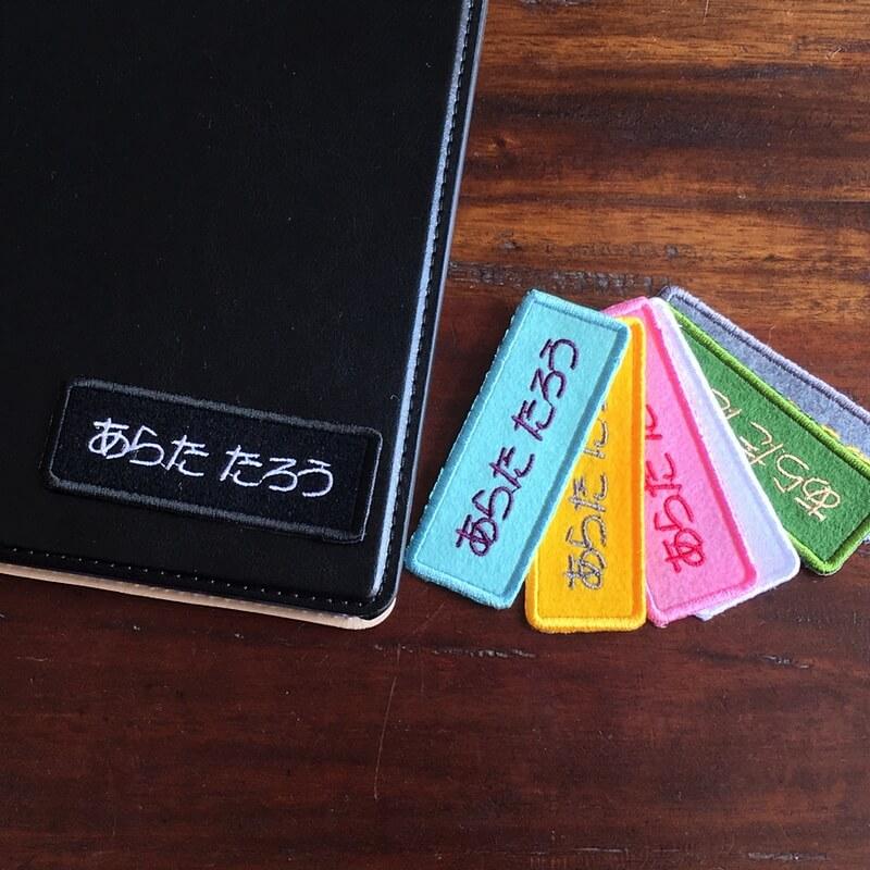 ひらがな漢字/W四角iPadへ