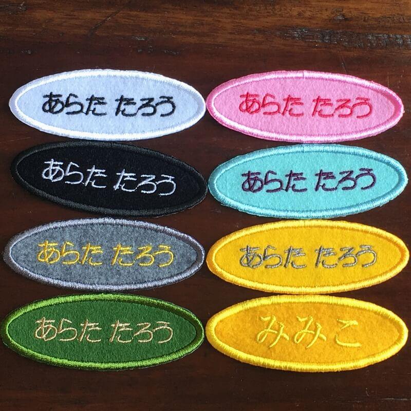 ひらがな・漢字/W楕円形ひらおきメイリオ体