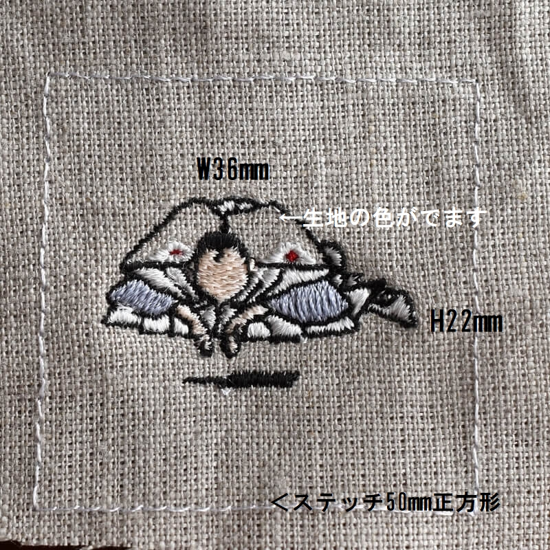おじぎ北斎刺繍サイズ