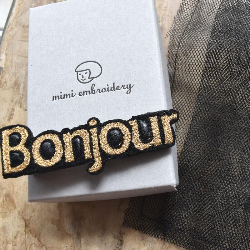 ボンジュール[Bonjour]刺繍クリップみみこ箱マーク