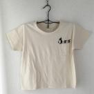 [ペンギンの行進]刺繍Tシャツハンガー全体
