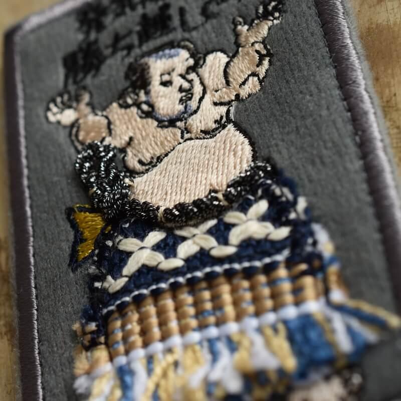 相撲番付カードGY発気揚々下からアップ